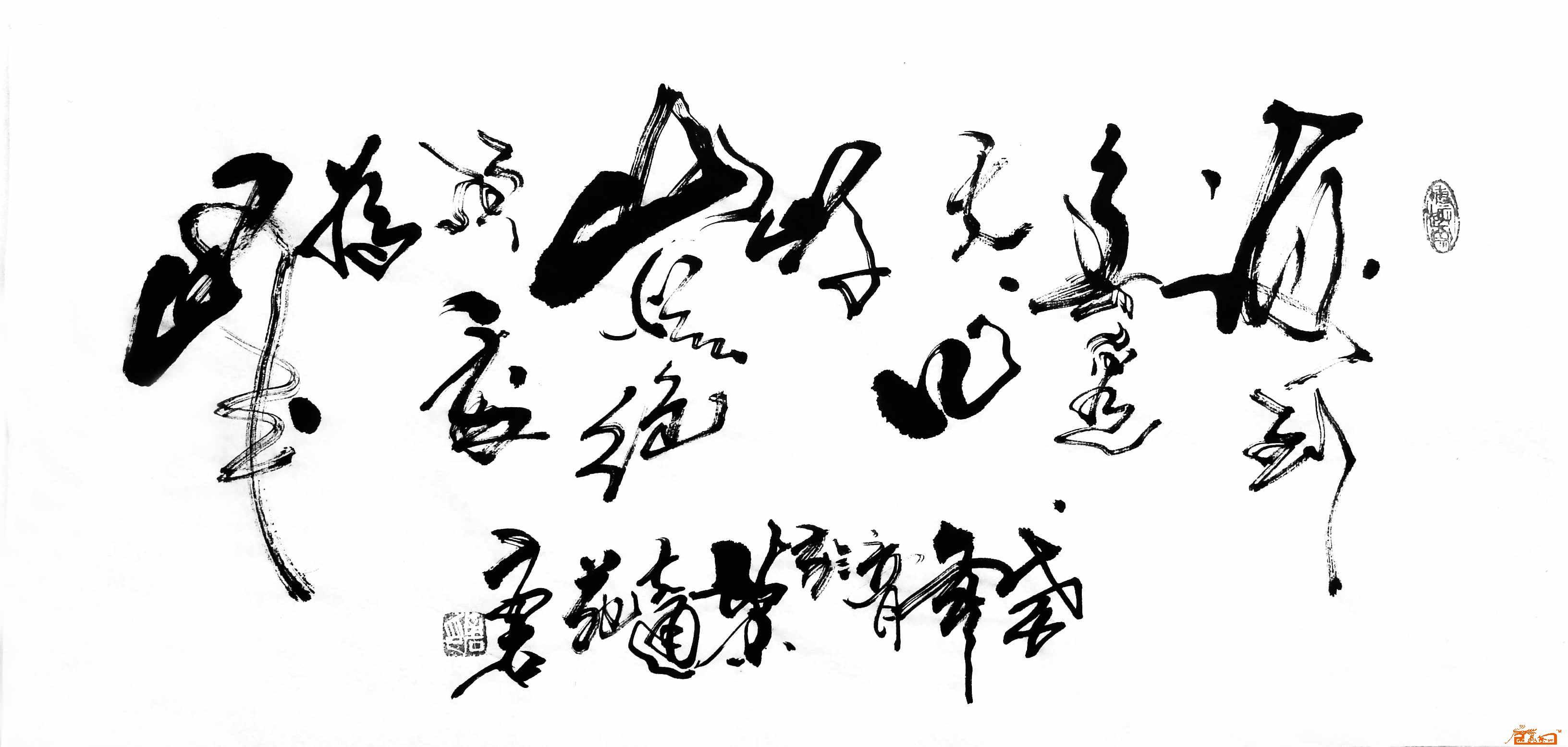 秦建福-011-淘宝-名人字画-中国书画交易中心,中国,中