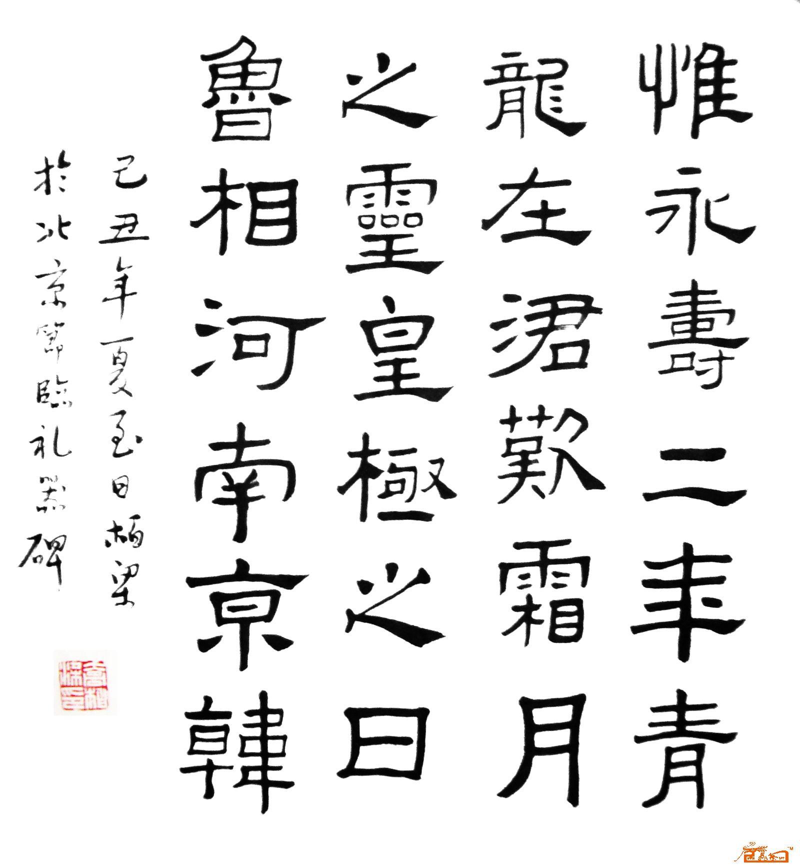 惊叹的中国剪纸艺术 书画艺术 传统艺术