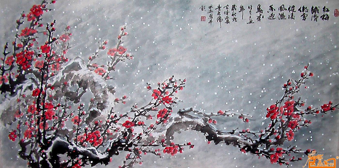 【原创】傲雪寒梅咏/七律 - 王大可(徐秉琦) - 王大可的文学博客
