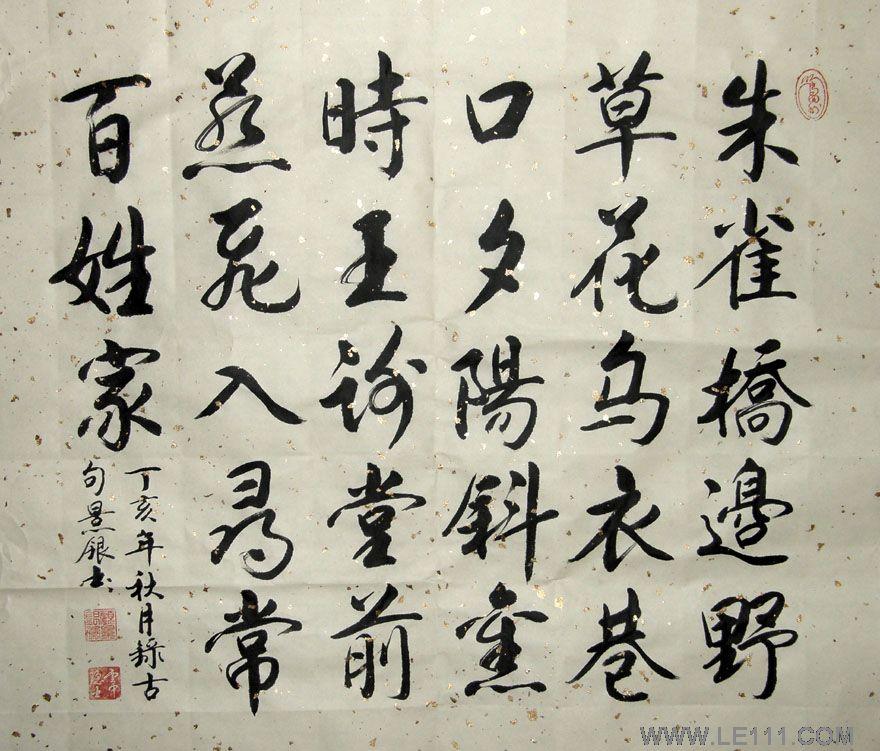 品 淘宝 名人字画 中国书画服务中心 中国书画销售中心 中国书画拍卖