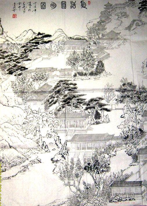 李镇云-复活圆明园-淘宝-名人字画-中国书画交易中心图片