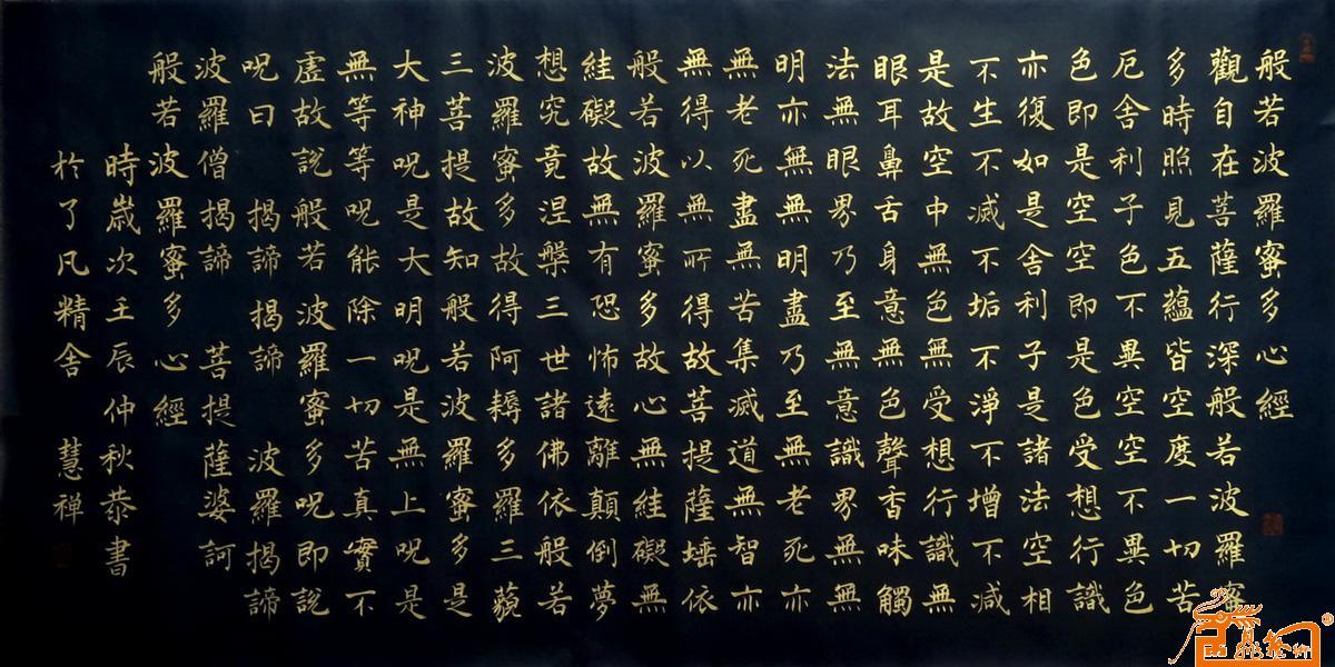 六孔陶笛曲谱心经